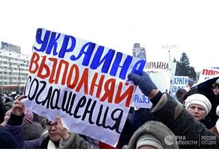 Минск: годовщина несостоявшегося мира