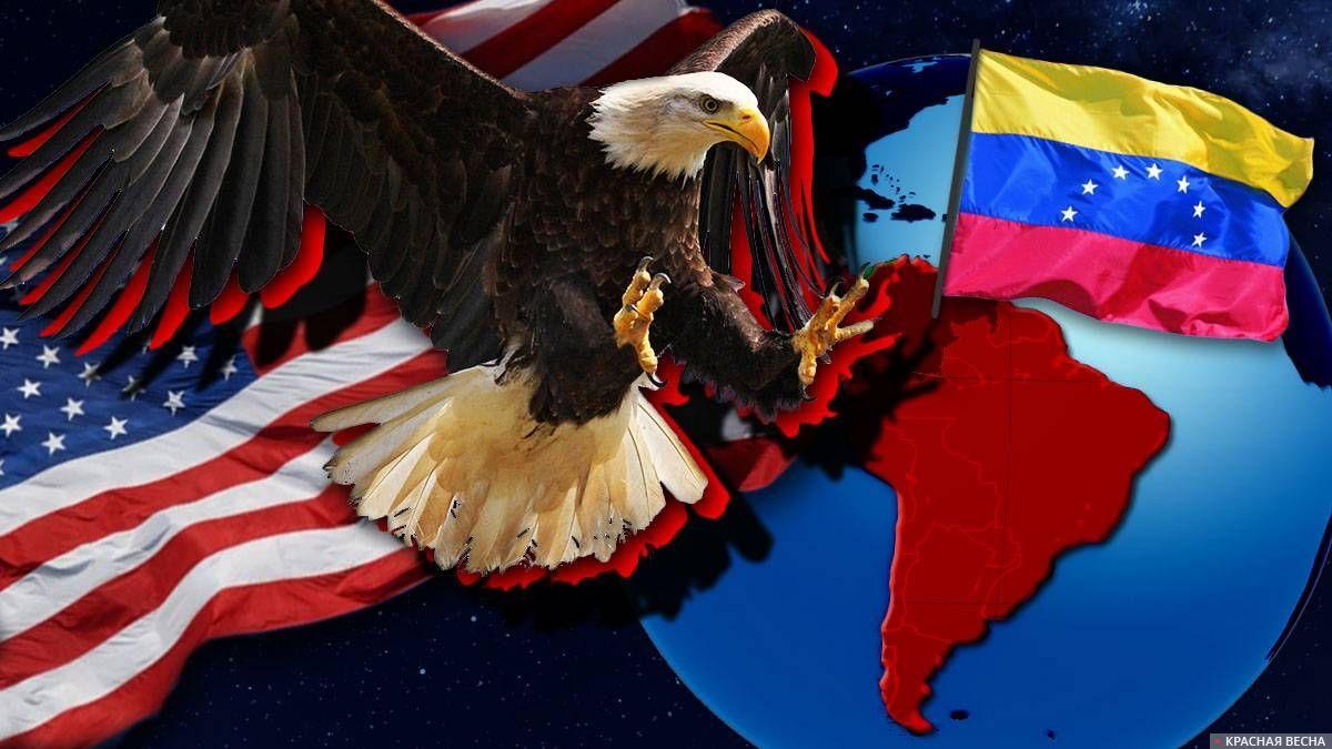 США оккупировали диппредстав…
