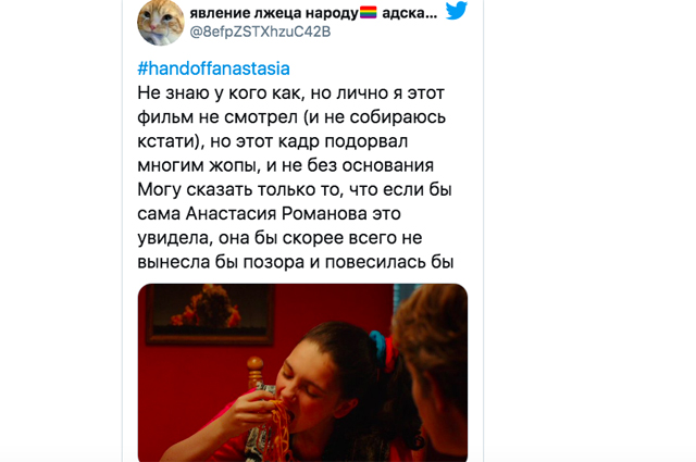 """Кинодайджест: от """"пародии"""" на княжну Романову до нового """"Ну, погоди!"""" Кино"""