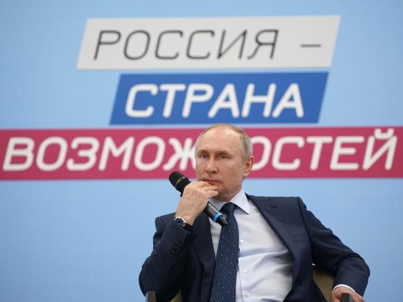От Путина ждут выбора между бедностью и войной