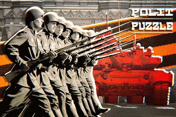 Американские СМИ рассказали о национальной идее Парада Победы в Москве.