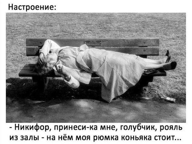 Женщина любит кормить своего мужчину: накроет на стол, сядет рядом... весёлые