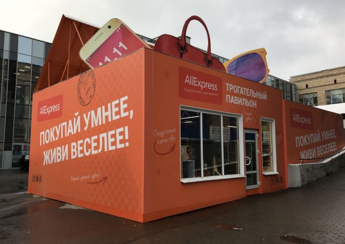 В Россию приходит «бюджетный…