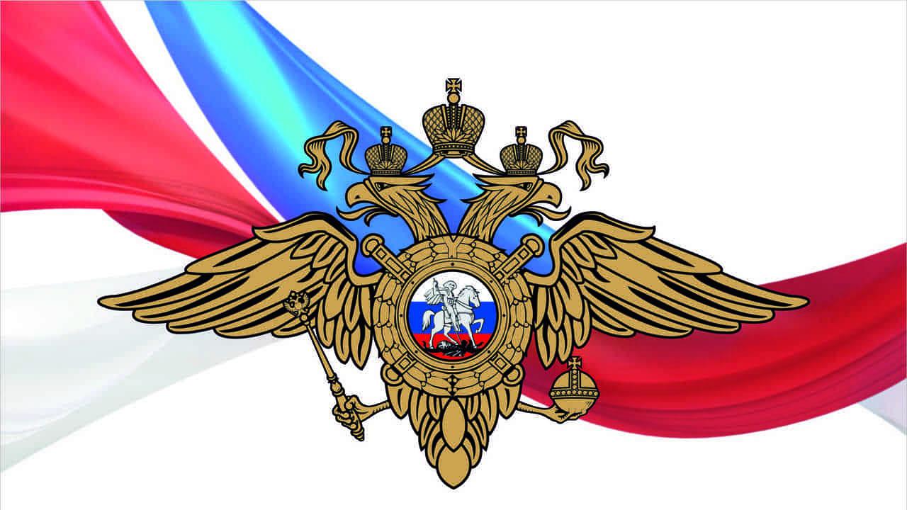 Праздник мвд россии открытка