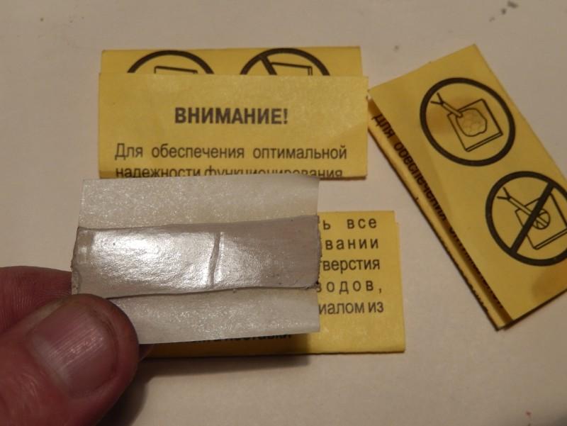 После такой обработки, к магниту пристало очень много мелких металлических опилок. Удалил я их...