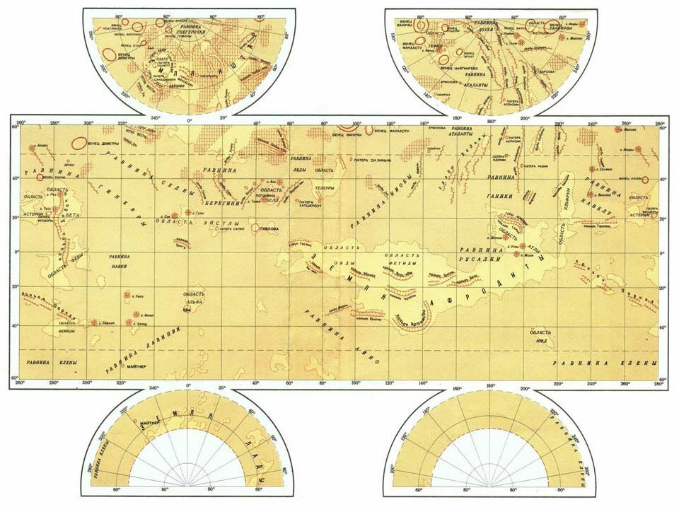 Карта Венеры в проекции Меркатора  planetmaps.ru