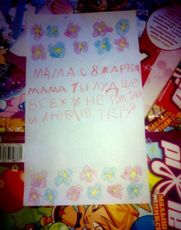 Забавные короткие надписи от наших деток картинки