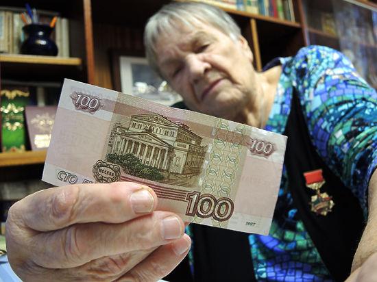 Есть ли жизнь на пенсии , или как выжить на нищенскую пенсию. Секреты бывалых .