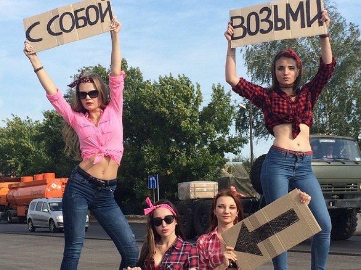 Фильм почему сексуальные телки в украине телку кончает