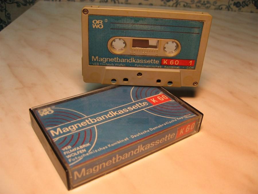 аудио кассеты советские фото намерены провести десятки