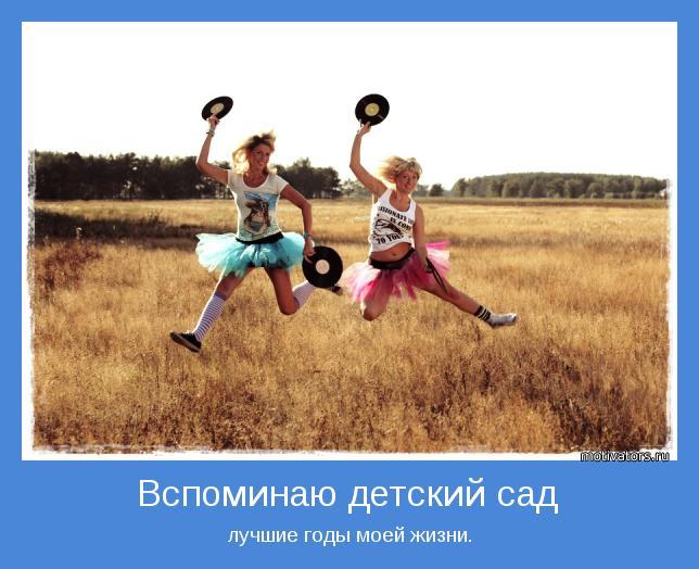 Подборка позитивных и веселых мотиваторов на утро