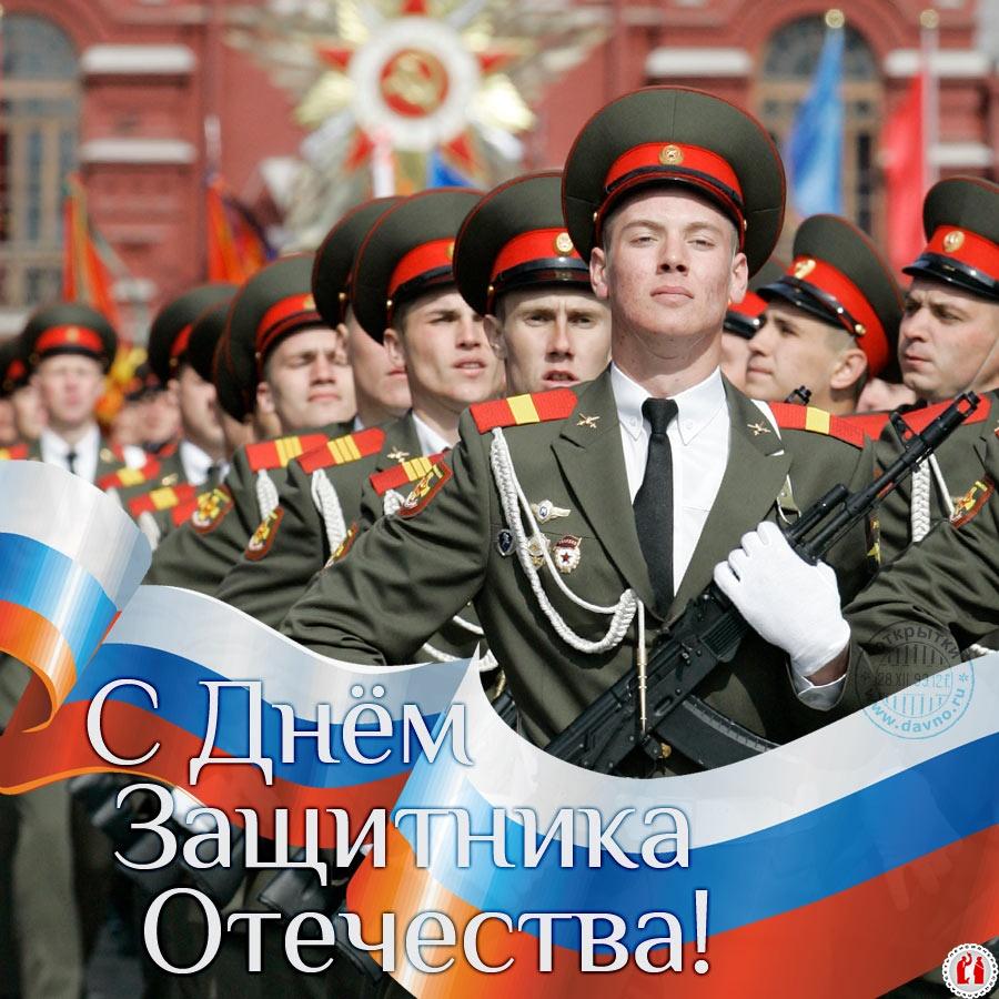 ❶23 февраля день праздник|23 февраля ветеранам||Мужской праздник защитника Отечества (День Советской Армии) 23 февраля!|}