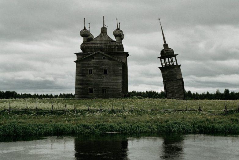 Исчезающая Русь