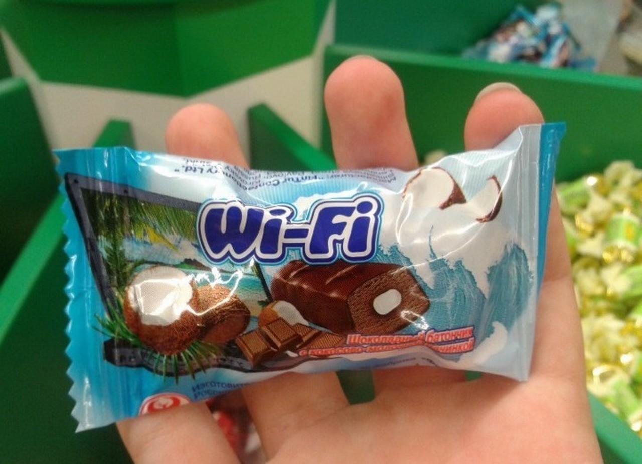 икринки носит конфеты название с картинками свое