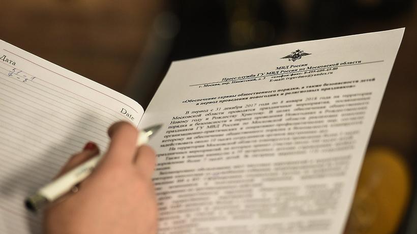СК возбудил дело по факту обнаружения тела мужчины в квартире в новой Москве