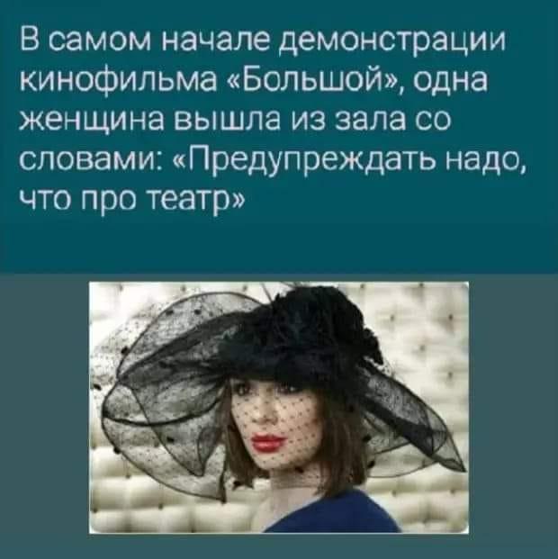 Когда мою жену просят сравнить жизнь в СССР и сейчас, она сокрушенно пожимает плечами...