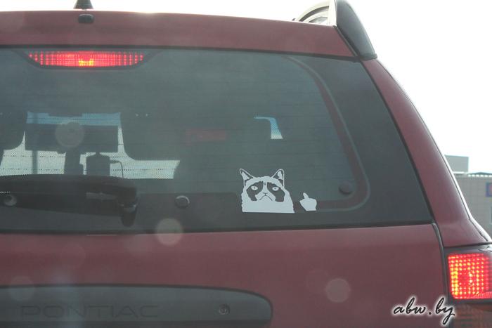 Как белорусы выделяют свои автомобили с помощью наклеек