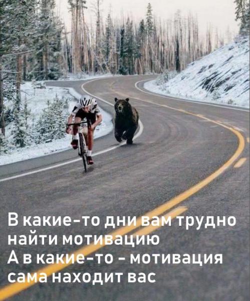 Анекдоты из России - самые с…