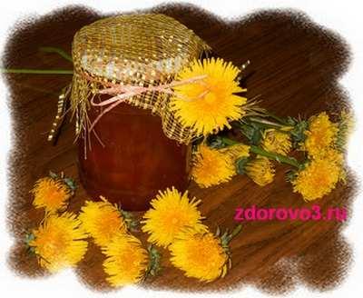 Варенье и мёд из одуванчиков