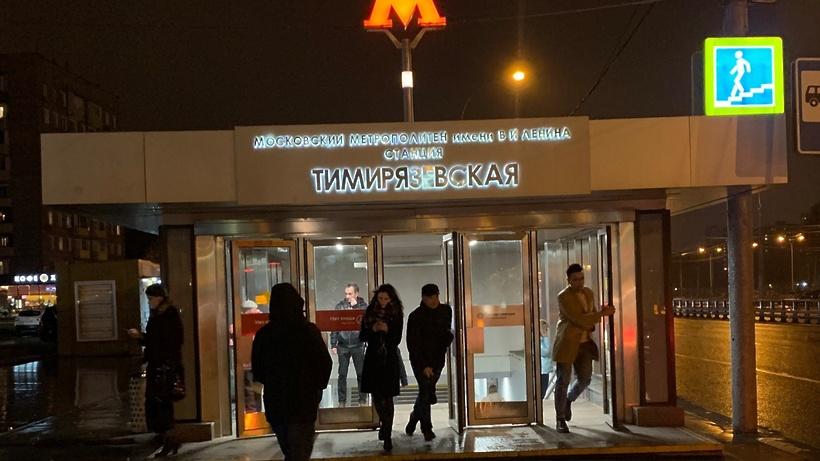 «Район, где надо выживать»— как живется москвичам в Тимирязевском
