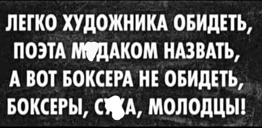 КАРАБАХСКИЙ КОНФЛИКТ ГЛАЗАМИ УКРАИНЦЕВ