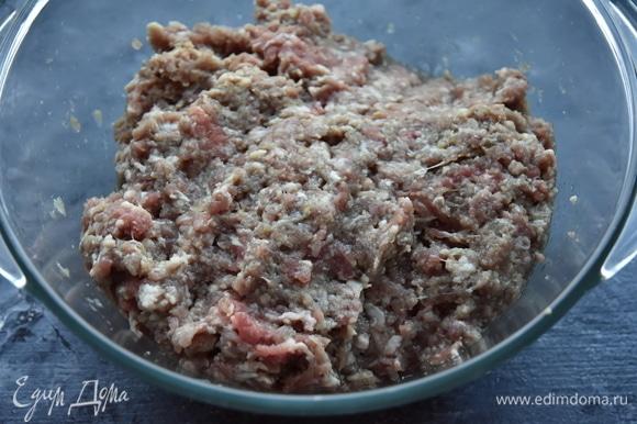 Пока отдыхает тесто подготовить фарш. Баранину перекрутить на мясорубке или порубить ножом. Так как баранина достаточно жирная я добавила треть говядины. К фаршу добавить измельченный лук, соль, перец и зиру.