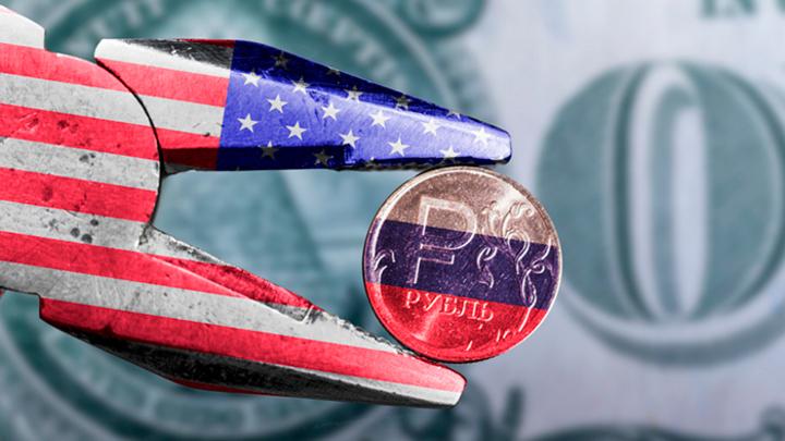 Зачем Россию пугают страшилками о санкциях против госдолга геополитика