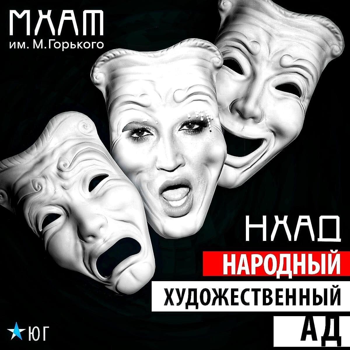 Юрий Грымов про Ольгу Бузову + МХАТ театр, будет, Пусть, именно, оседает, время, ктото, появится, воплощение, которые, будут, нашей, вокруг, смысла, этого, сказать, поводу, пустоту, декорация, глазамиНу