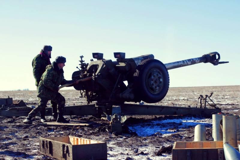 Киев готовит масштабную пров…