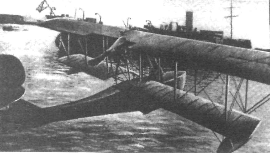Первые авианосцы России. Ударный флот Николая II