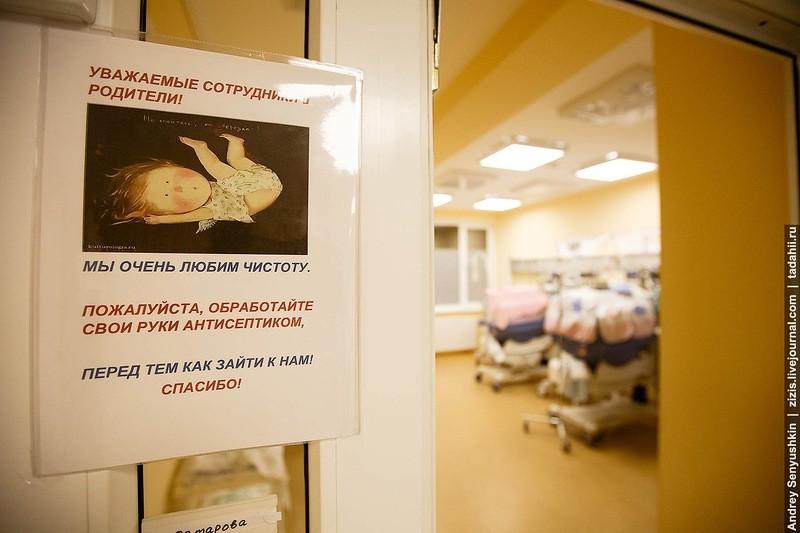 Как спасают новорожденных. Репортаж из детской реанимации дети,здоровье,медицина,новорожденные,реанимация