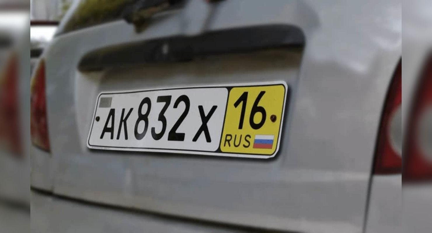 На каких автомобильных номерах указывают в начале две буквы? Автограмота