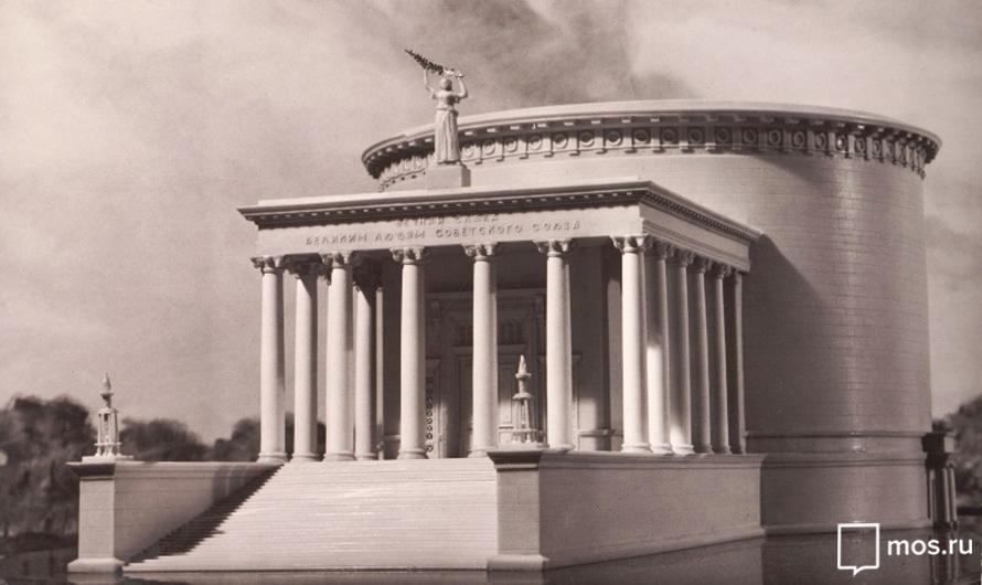 Великим людям Советского Союза : пантеон Сталина в Кремле