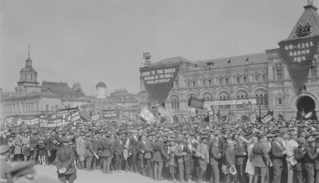 Первомайский парад в Москве в 1931 году
