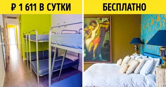 Я на личном опыте проверила, как 2 месяца путешествовать по Европе, потратив лишь 60 тысяч рублей