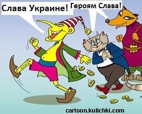 Украина оценила ущерб от прекращения закупок газа у России