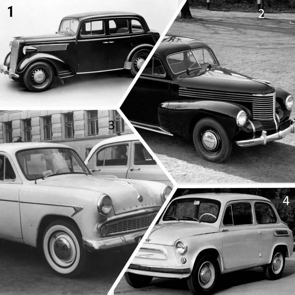 Что мне удалось идентифицировать: 1) Opel Super Six 2) Opel Kapitan 3) Москвич-402(407)       4) ЗАЗ 965