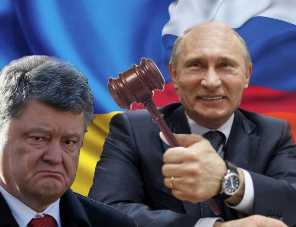 За санкции ответите: Россия …