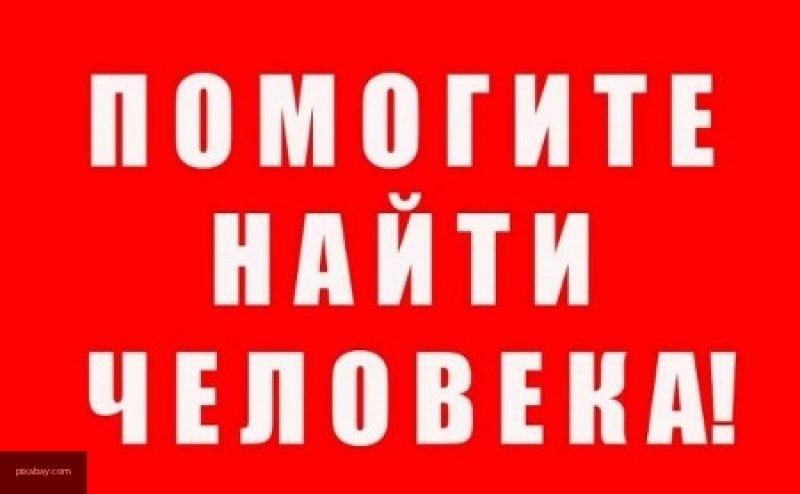Пропавших мальчиков два дня ищут в Москве