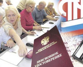 Эксперты рассказали, что нужно делать россиянам, чтобы не остаться без пенсии