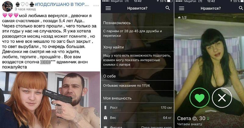 Знакомства С Номерами Мобильных Телефонов Вк