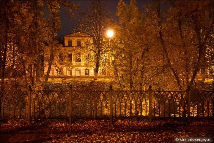 Прогулка по Ярославлю золотой осенью