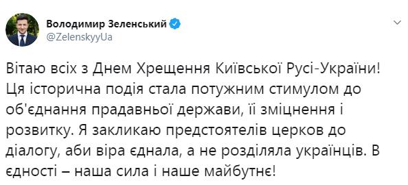 Существовала ли «Киевская Русь-Украина»?