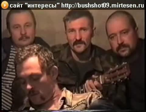 А за туманами Чечни...