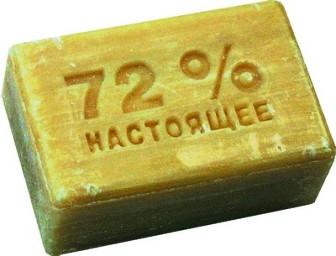 Польза хозяйственного мыла. Необычное применение
