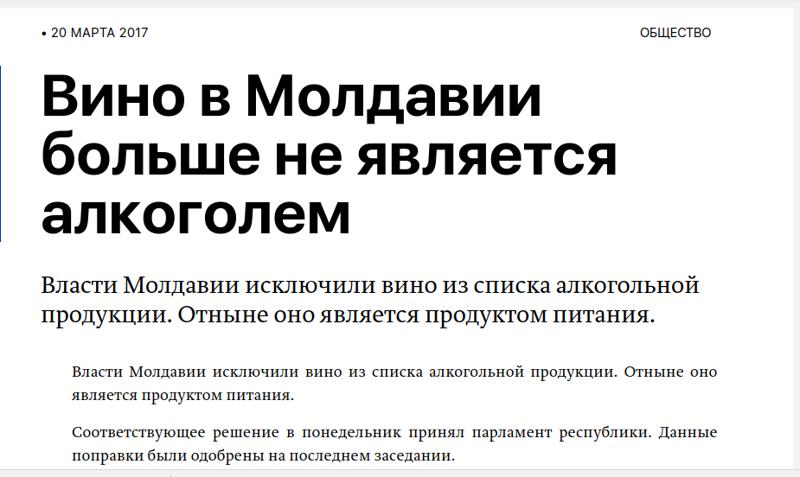 Это неловкое чувство, когда ты проснулся в... Молдове европа, кишинёв, молдавия, молдова, прикол, юмор