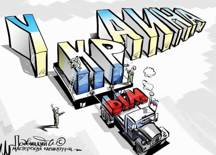 Почему Крым больше не вернётся?