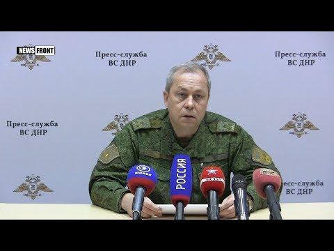 Закон о реинтеграции – это откровенный плевок в лицо международному праву и гражданам Украины — Басурин