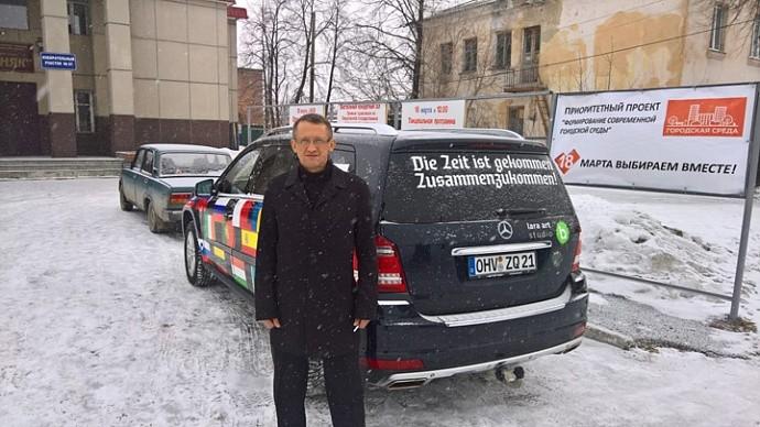 Житель Германии приехал на Средний Урал ради выборов
