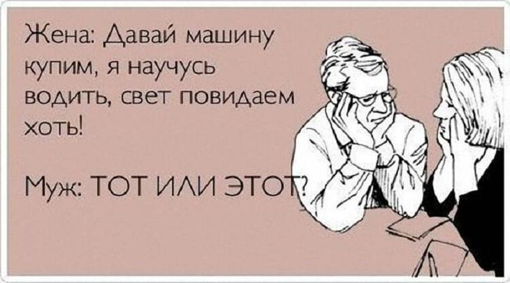 https://mtdata.ru/u8/photo27F3/20701468418-0/original.jpg#20701468418